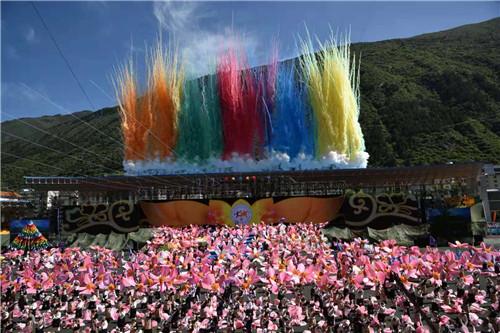 2019马尔康第八届嘉绒锅庄文旅节开幕