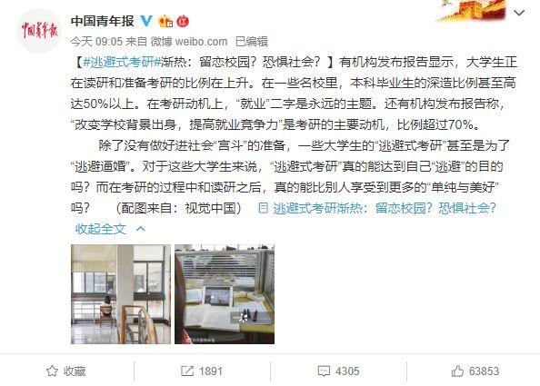 http://www.jiaokaotong.cn/kaoyangongbo/281331.html
