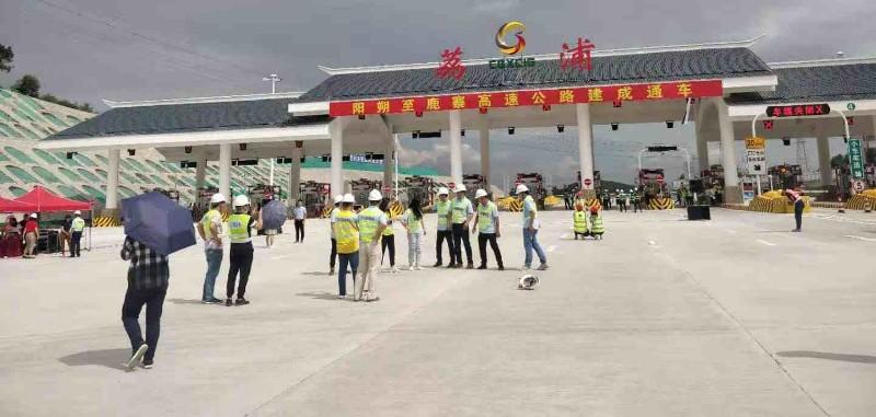 桂林高速22年盘点:1997年开通广西首条高速路 现变化巨大