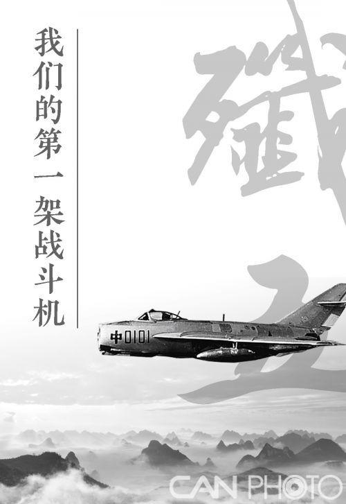 盛世八一!航空工业祝福光荣的人民军队生日快乐