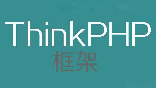 六星教育讲述,PHP框架的发展、现状及未来趋势,点进来有惊喜!