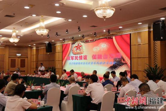在京闽籍将军座谈会在北京举行