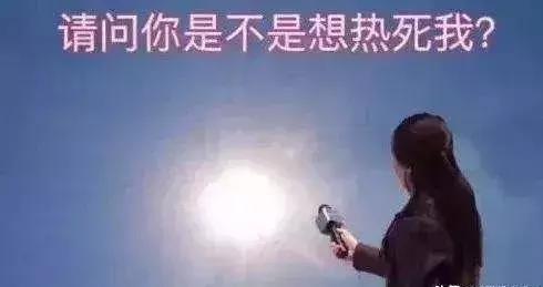 高温预警不怕啦,把空调穿在身上的想法终于变成现实