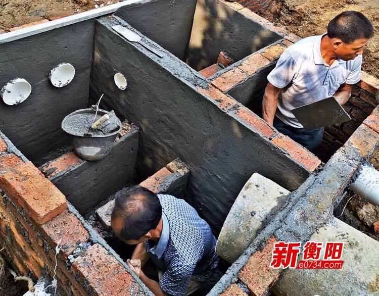 """常宁市西岭镇全力推进""""厕所革命"""" 革出民生好环境"""