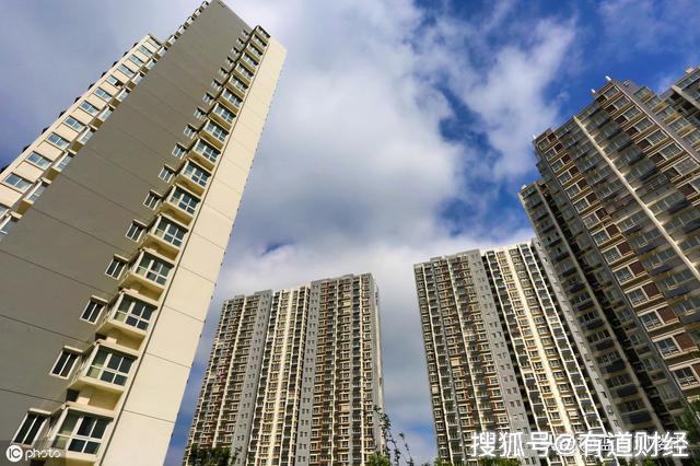 """楼市""""泄气""""!下半年,房子更""""便宜""""还是更贵?参考社科院报告"""