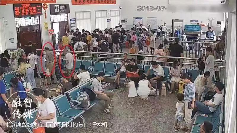 """<b>""""六进宫""""!车站上演""""变装秀""""被许昌民警抓捕</b>"""