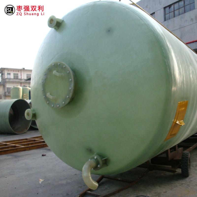 <b>玻璃钢储罐制造工艺以及检验标准-枣强双利</b>