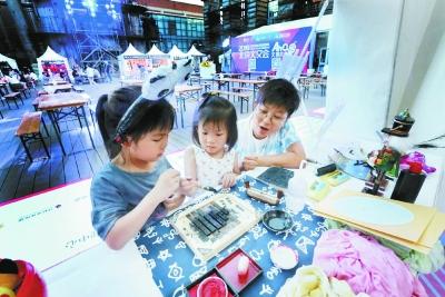 京城文化消费开启夜间模式