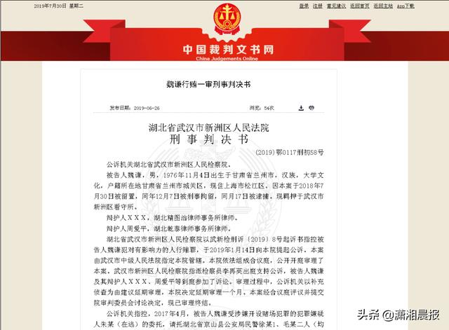 武汉赌场保护伞揭秘:公安督察支队长等11名干警涉案,收两箱现金超500万