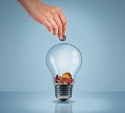 广州市民以后可以直接看每个月花了多少电费了