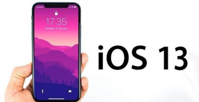 iPhone11九月发布,性能强悍但网友并不买账,直言太丑了
