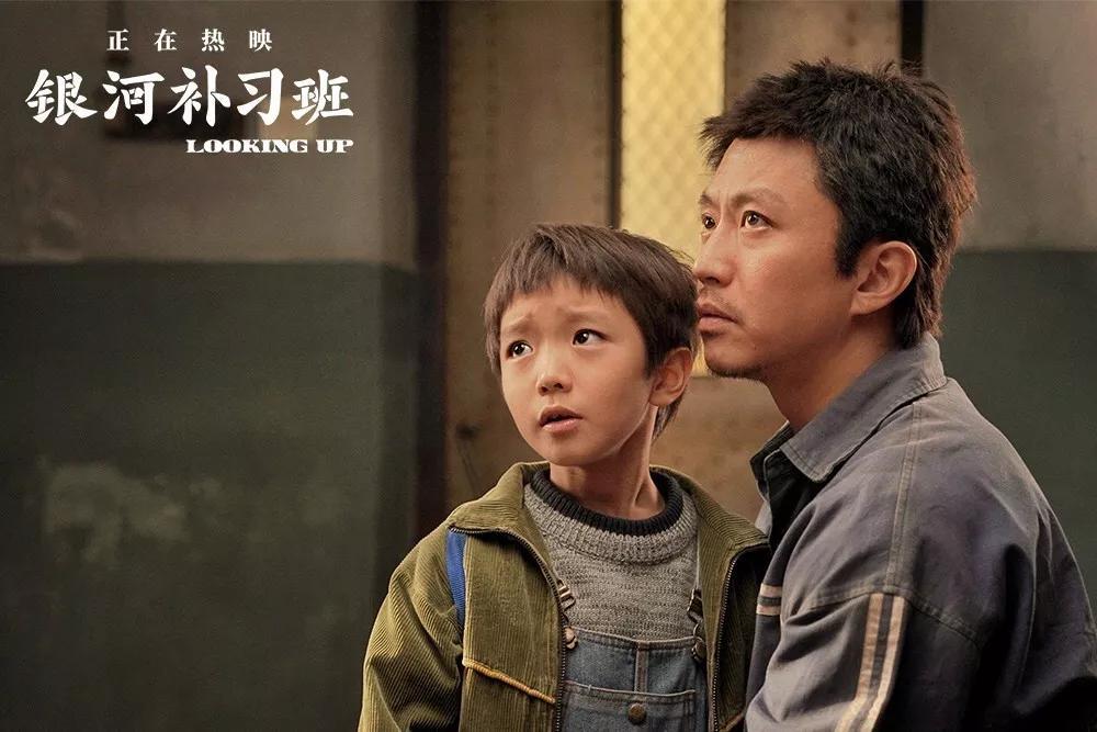 邓超《银河补习班》用四大金句告诉父母:你的教育里,藏着孩子未来!