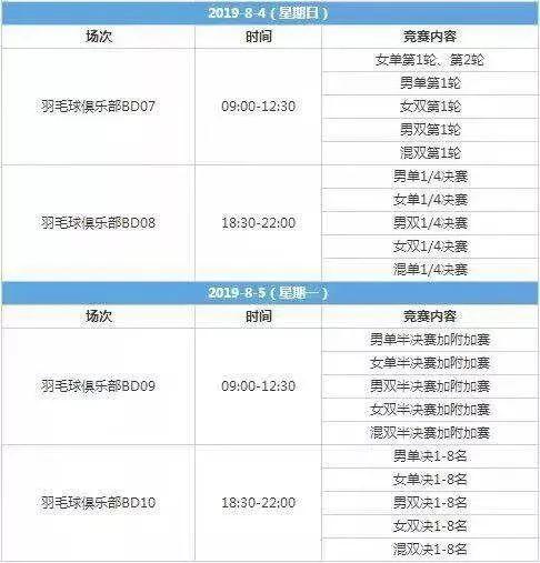 沁源人口_13人 沁源县2019年事业单位公开招聘教师人才公告
