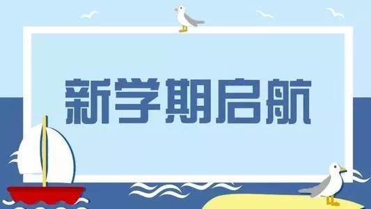 2019毛坦厂高三作息表曝光!早上6点起晚上11点睡新高三准备好了吗