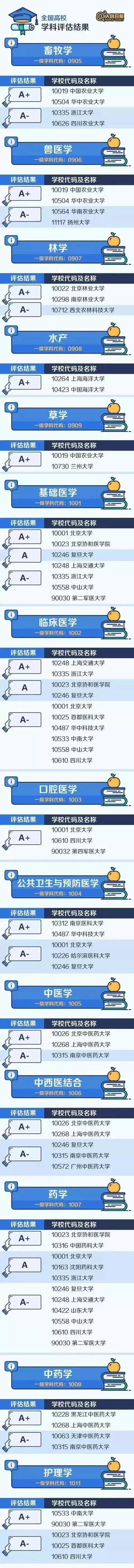 77dca1c6d9cf43f5a223575af994cf0e.jpeg