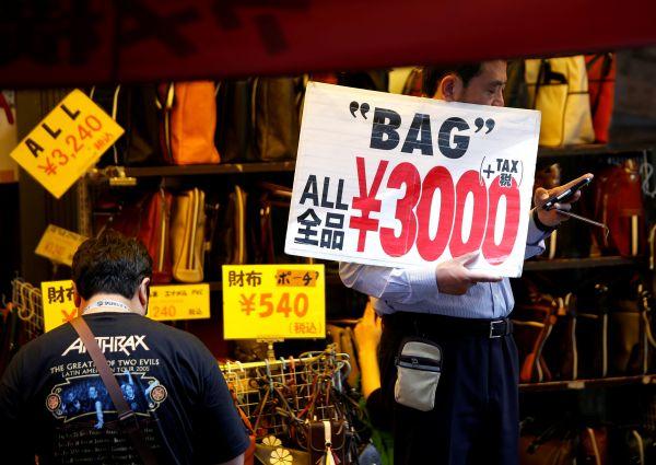 长期利率为零 日本央行暗示加码货币宽松