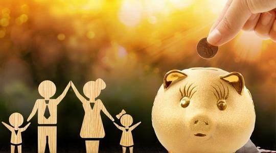 为什么有的人退休金高,有的人退休金低呢?