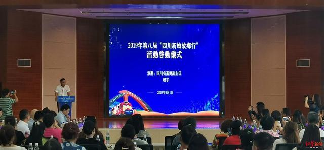 """她在台湾把自闭症女儿培养成""""钢琴公主"""",如今想回四川办康复中心"""