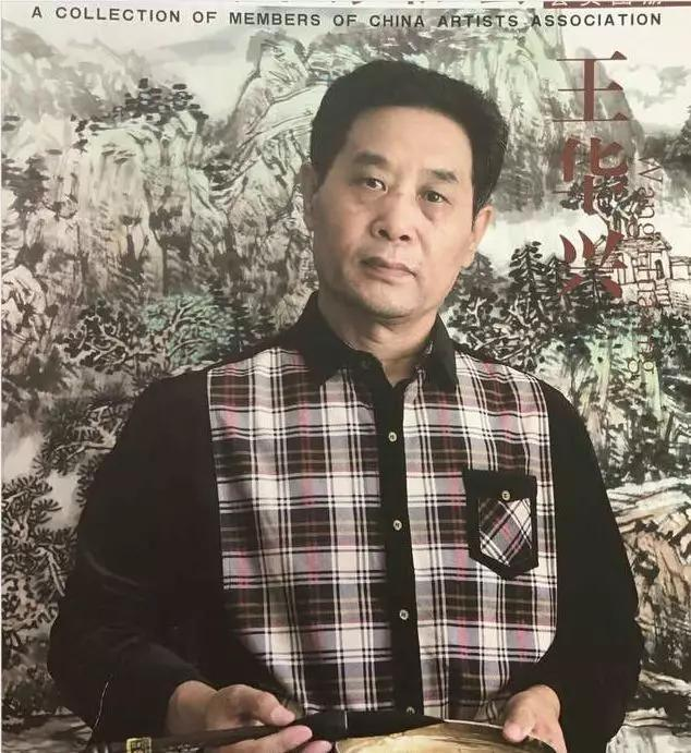 中国美术家协会 王华兴艺术节期间来通渭悦心国际书画村创作交流