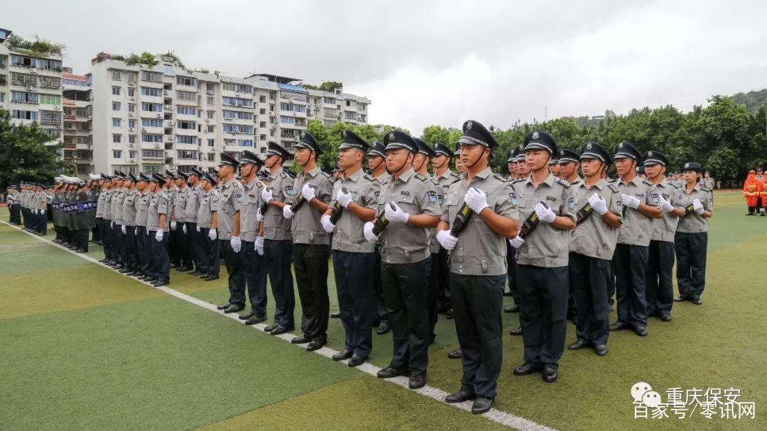 重庆市保安行业服务主题教育活动暨国庆安保工作渝东北片区动员大会举行