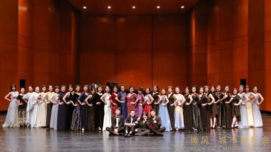 VFUN:茅为蕙携内蒙古优秀教师及琴童演绎多钢琴盛典