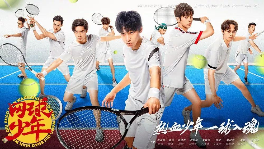 体育励志青春剧《奋斗吧,少年!》开机仪式在南京举行
