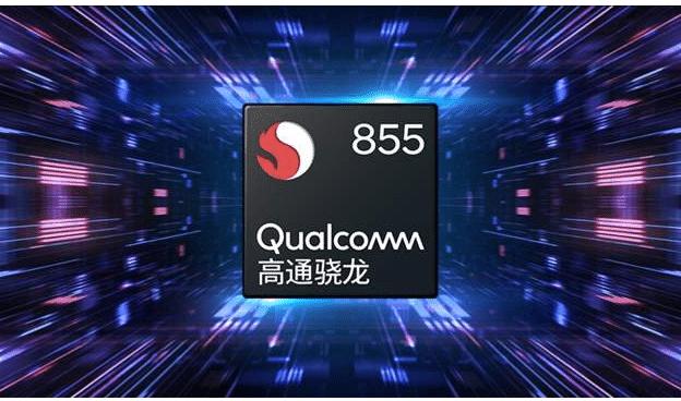 骁龙855半年就过时了?骁龙855+的CPU主频直接超过A12芯片