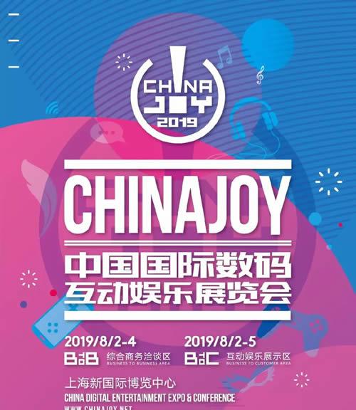 光耀全场 影驰ChinaJoy2019展台前瞻