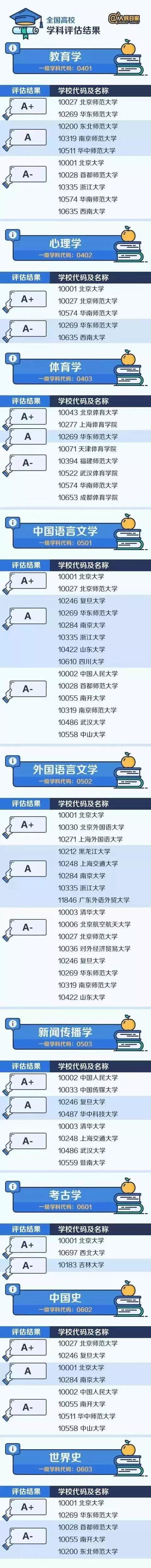 900641f7fa4d4a49b4848ae5f0e4a91e.jpeg