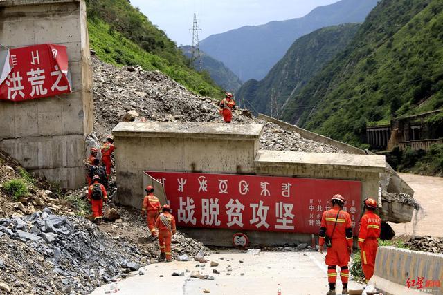 凉山甘洛暴雨灾害:已成功解救782名受困人员