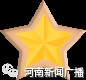 "<b>永远做雷锋精神的传承者——南阳邓州""编外雷锋团""</b>"