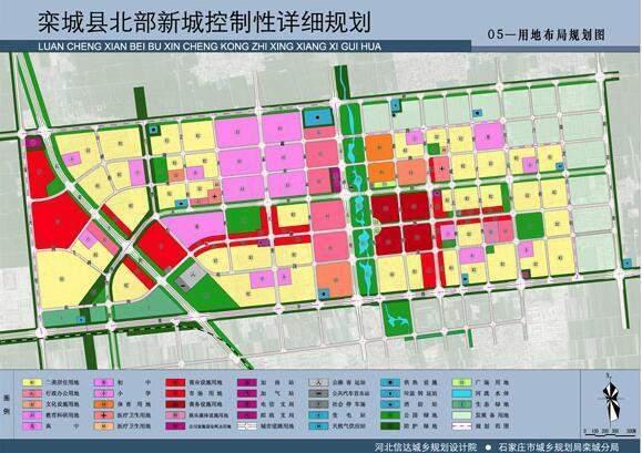 栾城北部新城建设加快 新城内低密洋房9900元起
