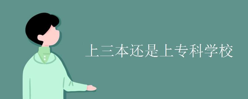 http://www.gkuje.club/jiaoyu/266025.html