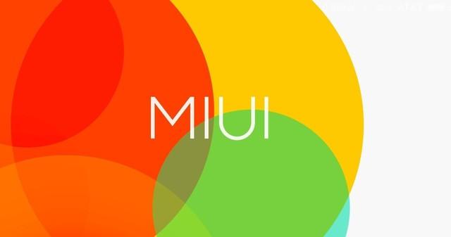 MIUI负责人:无广告纯净版系统即将亮相
