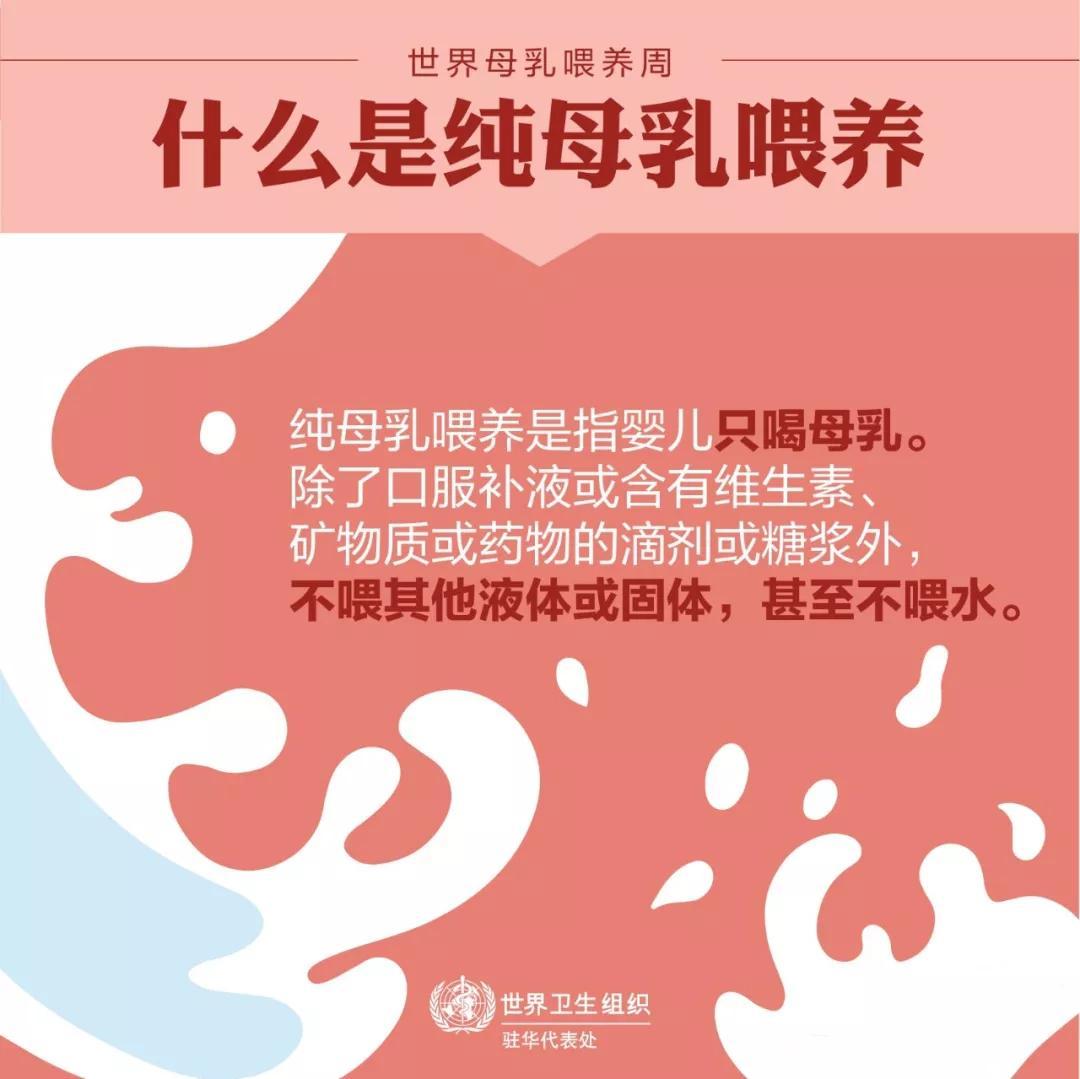 北京妇产:每次喂奶后都要拍嗝吗,怎么拍?