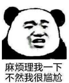"""淮北未来的""""爆款""""APP就是TA了!来帮忙起个名呗"""