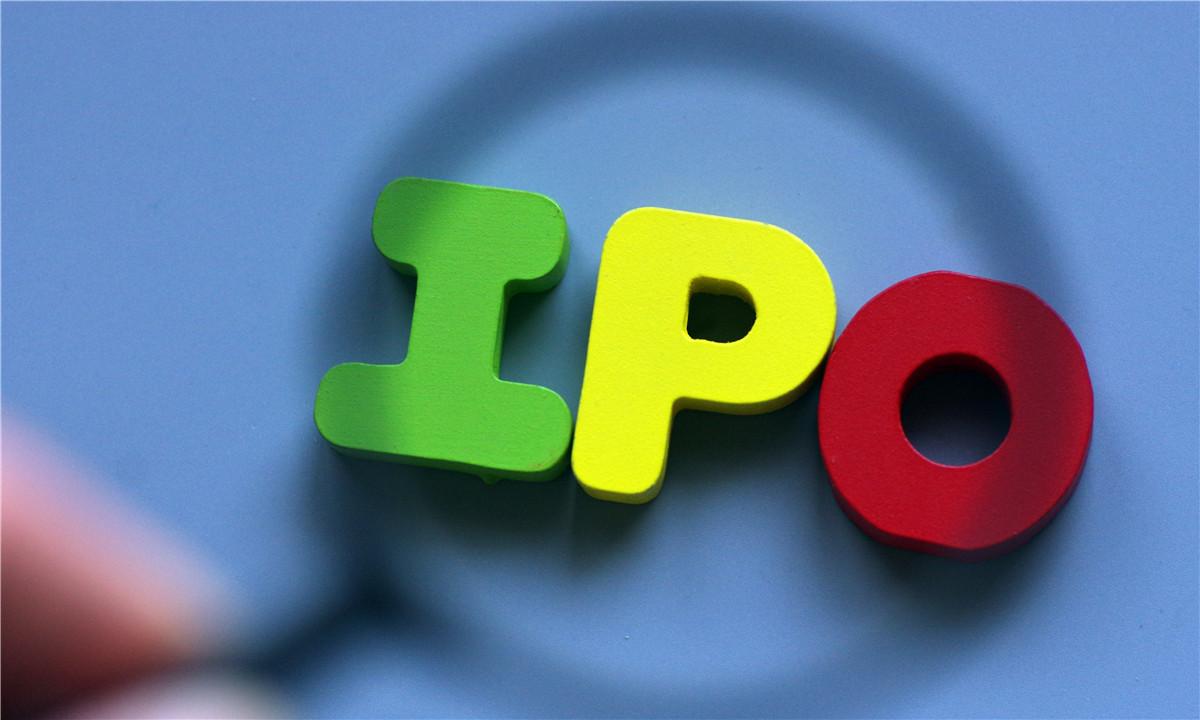 传内容分发网络Cloudflare于今年9月IPO