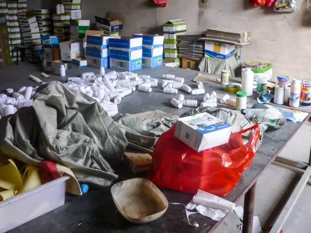 永济公安破获一起生产、销售假兽药案