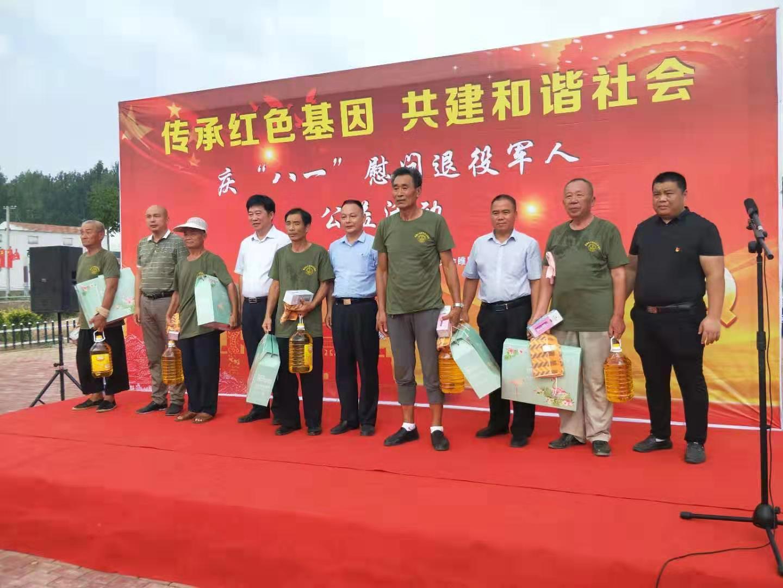<b>商丘市卫生工作者协会举办传承红色基因共建和谐社会慰问退役老兵活动</b>