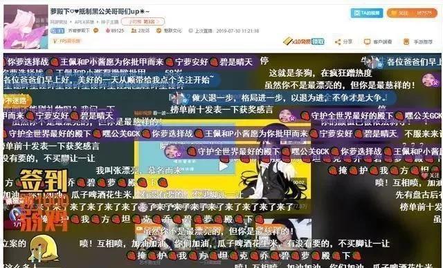 """近日网红乔碧罗平平登上各大热搜,这场""""好戏""""最大的受益者是谁?"""