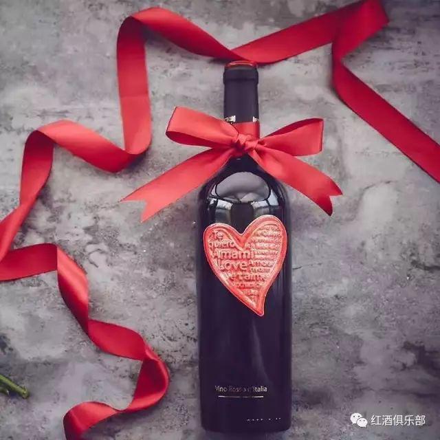 七夕情人节 爱要怎么说出口 红酒让她跟你走