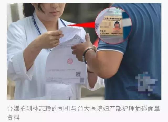 44岁林志玲婚后首次露面,被爆做试管婴儿,想要龙凤胎能成吗?