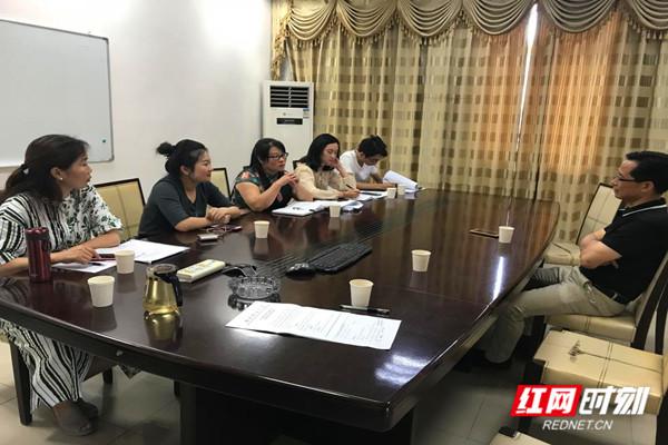 湖南女子学院来郴州调研企业用工成本中的性别差异化课题