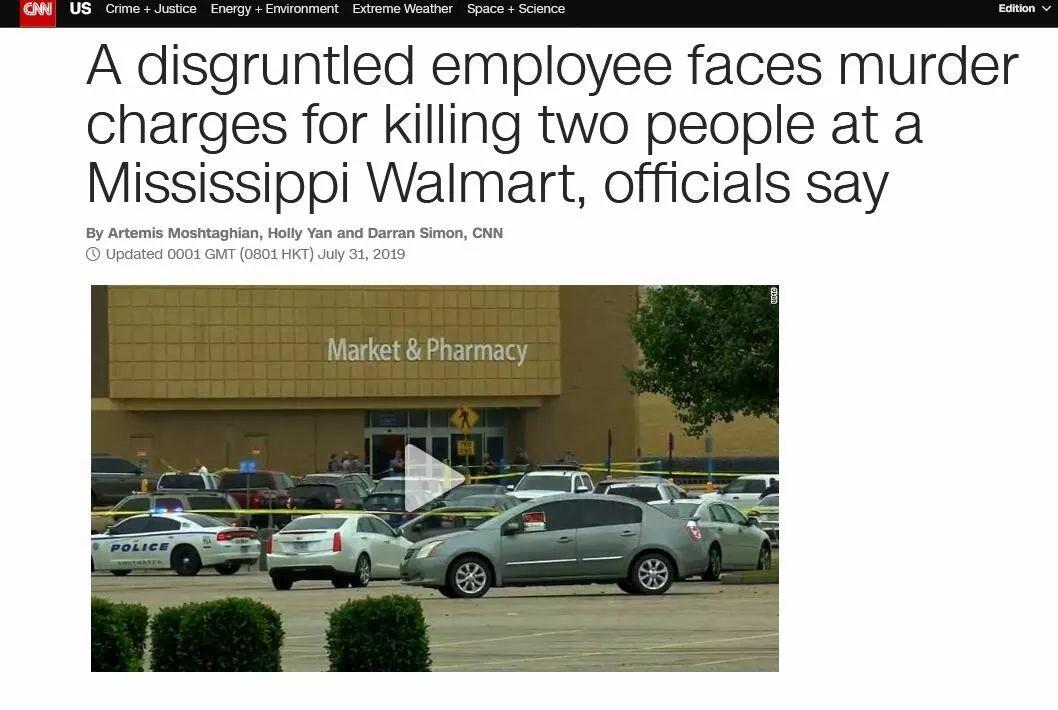 美国沃尔玛超市爆发枪击案:狂开10几枪 2人当场死亡 嫌疑人是刚被停职的超市员工,与经理有私人恩怨