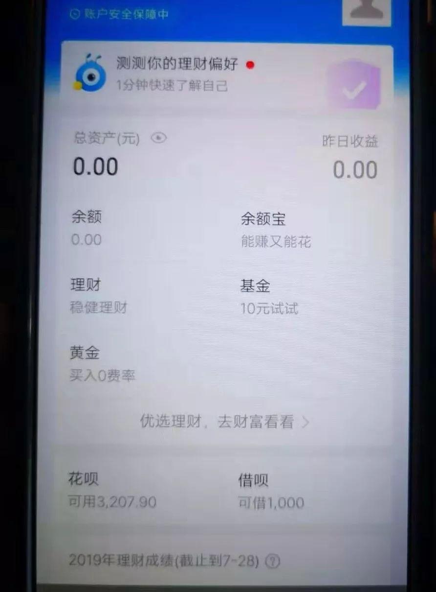 接了一个网购客服电话,贵阳女子损失近千元!还被迫贷款