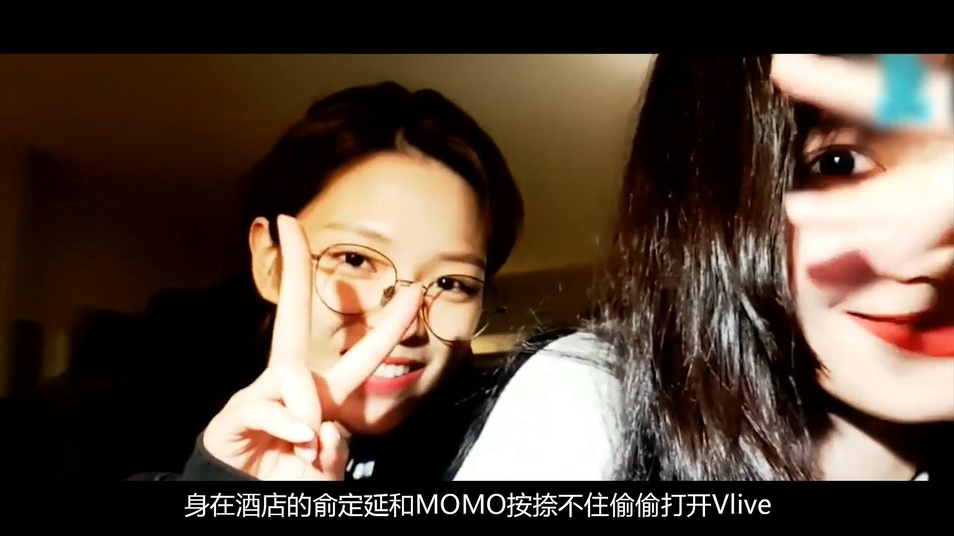 韩娱播报|韩顶级女团浴袍视频流出 男团为粉丝饿到贫血晕倒