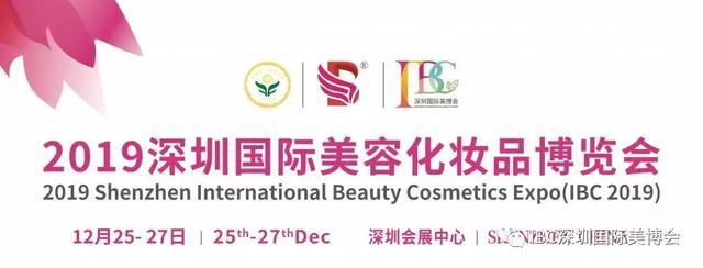 【官宣】全球最大化妆品集团欧莱雅确认参展深圳美博会