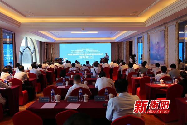 衡阳市与湖南省四家通信企业同步签订战略合作协议