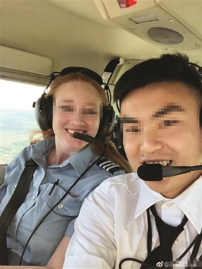女教练事先要求换飞机被拒!美航校坠机事故原本不该发生