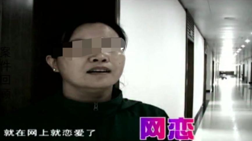 """40岁大姐网恋外国男子,相处1个月得32万,如今""""报应""""来了"""